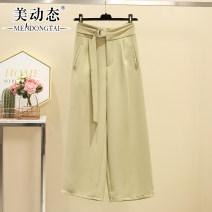 Women's large Summer 2021 khaki L XL 2XL 3XL 4XL trousers singleton  commute easy Solid color Korean version Three dimensional cutting Beauty trends 25-29 years old belt 96% and above Polyester 100% Pure e-commerce (online only) trousers