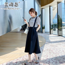 Women's large Summer 2021 black L XL 2XL 3XL 4XL 5XL Other oversize styles Two piece set commute easy moderate Socket Short sleeve Stripe solid Korean version Crew neck cotton Three dimensional cutting routine DNH20X2701AB-1 Beauty trends 25-29 years old Three dimensional decoration Medium length