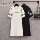 Women's large Summer 2021 Black and white L XL 2XL 3XL 4XL Dress singleton  commute easy moderate Socket Short sleeve letter Korean version Crew neck cotton Three dimensional cutting routine Beauty trends 25-29 years old Three dimensional decoration 51% (inclusive) - 70% (inclusive) Medium length
