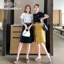 Women's large Summer 2021 Black and white L XL 2XL 3XL 4XL 5XL skirt Two piece set commute easy moderate Socket Short sleeve Solid color Korean version Crew neck routine Three dimensional cutting routine Beauty trends 25-29 years old Button 71% (inclusive) - 80% (inclusive) Medium length