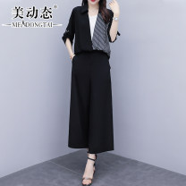 Women's large Summer 2021 Black suit yellow suit black coat yellow coat wide leg pants L XL 2XL 3XL 4XL 5XL trousers Two piece set commute easy moderate Socket elbow sleeve Solid color Korean version V-neck routine Three dimensional cutting routine 212093109AB Beauty trends 25-29 years old pocket