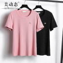 Women's large Summer 2021 Black Pink L XL 2XL 3XL 4XL 5XL T-shirt singleton  commute easy moderate Socket Short sleeve Solid color Korean version Crew neck Three dimensional cutting routine Beauty trends 25-29 years old Three dimensional decoration 71% (inclusive) - 80% (inclusive)