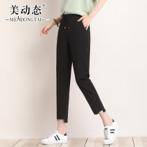 Women's large Summer 2021 Black nine, pink nine, black seven L XL 2XL 3XL 4XL 5XL trousers singleton  commute easy thin Solid color Korean version Three dimensional cutting Beauty trends 25-29 years old pocket 51% (inclusive) - 70% (inclusive) Pure e-commerce (online only) Ninth pants