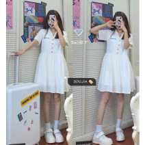 Dress Spring 2021 Picture color Average size longuette singleton  Short sleeve commute V-neck Loose waist Socket other other Others 18-24 years old Type A Korean version