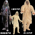Clothes & Accessories Flying Children's mummy adult white female ghost Dress Adult Beige mummy adult army green zombie long broken hand long broken foot short broken hand short broken foot zombie face color zombie bald wig Halloween Angel Devil Zombie suit nothing