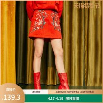 skirt Spring 2020 S M L XL Big red, dark blue Short skirt commute High waist Animal design More than 95% Yunsimu thought polyester fiber Embroidered zipper lady Polyester fiber 99% polyurethane elastic fiber (spandex) 1% Pure e-commerce (online only)