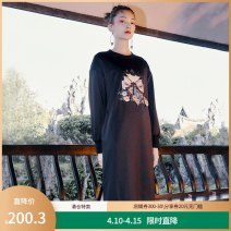 Dress Spring 2020 black S M L XL longuette singleton  Long sleeves commute Crew neck Loose waist character Socket 25-29 years old Type H Yunsimu thought lady printing Y9419087444 71% (inclusive) - 80% (inclusive) cotton Cotton 77% polyester 17% polyurethane elastane 6% Pure e-commerce (online only)