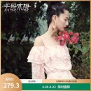 Dress Autumn of 2019 Decor S M L XL Mid length dress singleton  Long sleeves commute One word collar Socket Lotus leaf sleeve 25-29 years old Yunsimu thought lady Ruffle printing Y9319086717 More than 95% polyester fiber Polyester 100%