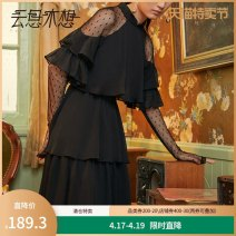 Dress Autumn of 2019 S M L XL Mid length dress singleton  Long sleeves commute stand collar middle-waisted Solid color Socket Cake skirt routine Others 25-29 years old Type X Yunsimu thought lady Splicing mesh More than 95% other Other 100% Pure e-commerce (online only)