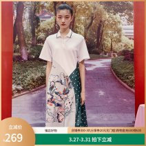 Dress Summer 2020 white S M L XL Mid length dress singleton  Short sleeve commute Polo collar Loose waist Animal design Socket Irregular skirt 25-29 years old Yunsimu thought lady Stitching asymmetric printing Y0219087365 More than 95% polyester fiber Pure e-commerce (online only)