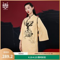 cheongsam Spring 2021 S M L XL yellow three quarter sleeve lady Animal design Yunsimu thought polyester fiber Pure e-commerce (online only)