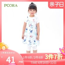 Dress Blue and white stripes female Pcora / bacola Cotton 100% summer Skirt / vest cotton Splicing style Summer of 2019 12 months, 9 months, 18 months, 2 years, 3 years, 4 years