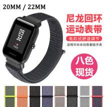 Smart Watch Bracelet / Wristband Star field