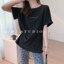 T-shirt Black pre-sale 4 days white pre-sale 4 days green pre-sale 4 days Average size Summer 2021 Short sleeve Crew neck easy Regular routine commute polyester fiber 31% (inclusive) - 50% (inclusive) 25-29 years old Simplicity originality letter Qimi QM2104088PX Pure e-commerce (online only)