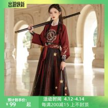 Hanfu 96% and above Round neck robes - May 10, skirts - May 10 S,M,L,XL polyester fiber