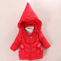 Cotton padded jacket female Cotton 96% and above Other / other Detachable cap thickening Zipper shirt Korean version other No model in real shooting Cotton blended fabric Class B stand collar Polyester 100% Cotton liner D04 Polyester 100% 12 months, 18 months, 2 years old, 3 years old, 4 years old