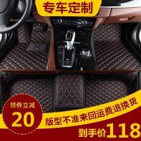 Special car foot pad Пять мест Zippy / до Полная защита 91% (включительно) -100% (без учета) Поливинилхлорид / хлорин / ПВХ сетка Z2 Кожаные маты Landwind X5X7X8