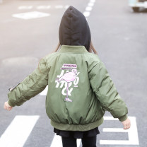 Down Jackets 120cm 130cm 140cm 150cm 160cm 90% White duck down Children and women KIDS NALA polyester have cash less than that is registered in the accounts No detachable cap Zipper shirt Cartoon animation Class C Autumn of 2018 Six, seven, eight, nine, ten, eleven, twelve