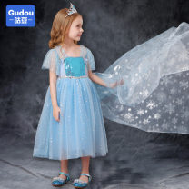 Dress Summer 2020 110cm 120cm 130cm 140cm Mid length dress Short sleeve Sweet square neck middle-waisted Solid color Socket Princess Dress Flying sleeve Others Under 17 Type A Goo bean T206 More than 95% other other Other 100% princess