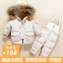 Down Jackets Size 80, Size 90, size 100, size too big, please don't be greedy, Baoma^_^ 90% White duck down Children, female, male Other / other Milky white, pink, red, dark gray polyester Medium length No detachable cap Zipper shirt Solid color 12 months, 9 months, 18 months, 2 years, 3 years