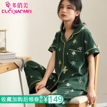 Pajamas / housewear set female How beautiful M L XL XXL XXXL Tg61021 suit cotton Short sleeve Simplicity Leisure home summer Thin money Small lapel Plants and flowers trousers double-breasted youth 2 pieces rubber string More than 95% pure cotton printing TG61021# Cotton 100% Spring of 2019