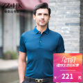 T-shirt Business gentleman Sapphire blue routine 170/105/M ZZ*HK ZZHKZJM37062 Regenerated cellulose fiber 50% polyester fiber 38% mulberry silk 12% Summer of 2018 Pure e-commerce (online only)