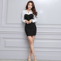Dress Spring of 2018 Picture color S M L Short skirt singleton  Long sleeves commute tailored collar High waist Solid color zipper One pace skirt routine Others 30-34 years old Flying all over the sky Korean version zipper 31% (inclusive) - 50% (inclusive) other nylon Pure e-commerce (online only)