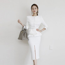 Dress Autumn of 2018 white S M L Mid length dress Two piece set Long sleeves commute Crew neck High waist Solid color zipper One pace skirt routine Others 30-34 years old Flying all over the sky Korean version zipper M555108 More than 95% polyester fiber Pure e-commerce (online only)