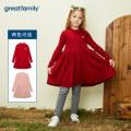 Dress Pink red female Great family 100cm 110cm 120cm 130cm 140cm Other 100% P960499444 3 years old, 4 years old, 5 years old, 6 years old, 7 years old and 8 years old