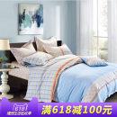 Bedding Set / four piece set / multi piece set . Forty хлопок подбивка 4 шт. Оди Домашний текстиль хлопок Цветы растений Листовой стиль 100% хлопок