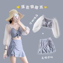Split swimsuit other Gray, black S (recommended 80-90 kg), m (recommended 90-100 kg), l (recommended 100-110 kg), XL (recommended 110-120 kg) Skirt split swimsuit With chest pad without steel support female