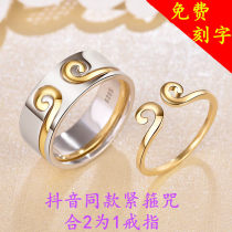 Ring / ring Silver ornaments 51-100 yuan Other / other brand new goods in stock Original design lovers Fresh out of the oven Not inlaid Cross / crown / Roman numerals 925 Silver