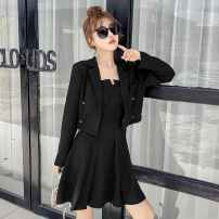 Pajamas / housewear set male Ezrin S,M,L,XL black wool