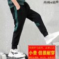 trousers Shangku e station neutral 110cm,120cm,130cm,140cm,150cm,160cm,170cm spring and autumn trousers motion There are models in the real shooting Sports pants Leather belt middle-waisted cotton Don't open the crotch Class B Chinese Mainland Shanghai Shanghai