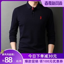 Polo shirt Freenoble Fashion City routine It's black, gray and turquoise 170/M 175/L 180/XL 185/2XL 190/3XL standard Other leisure spring Long sleeves OF87-8890 Business Casual routine youth Cotton 100% character cotton No iron treatment Button decoration Spring 2021 Pure e-commerce (online only)