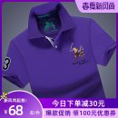 T-shirt Business gentleman White purple yellow dark blue orange scarlet routine 170/M 175/L 180/XL 185/2XL 190/3XL 195/4XL 200/5XL 205/6XL Freenoble Short sleeve Lapel easy Other leisure summer z18010 Polyester 50% cotton 50% Large size routine Business Casual Bead mesh Spring 2021 Solid color cotton