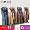 key case cowhide Souf / senowan Light blue apricot yellow Khaki dark coffee Hibiscus purple rouge red Matcha green dark green brand new zipper Solid color Retro youth Sewing Key position Erect funds Y8015 male 90% off genuine leather top layer leather Spring 2016 Pure e-commerce (online only)