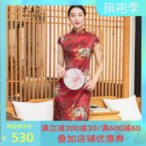 cheongsam Summer of 2019 04 colors Short sleeve long cheongsam Retro Low slit daily Round lapel Decor Over 35 years old polyester fiber Polyester 95% polyurethane elastic fiber (spandex) 5% Same model in shopping mall (sold online and offline) 91% (inclusive) - 95% (inclusive)