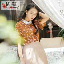 shirt Broken brown flowers 160/80A/S 165/84A/M 170/88A/L 175/92A/XL Summer 2021 polyester fiber 96% and above Short sleeve commute Regular Doll Collar Single row multi button other Broken flowers 25-29 years old Straight cylinder Obstinate / obstinate Retro GZ18BCS3445 Printed button Polyester 100%
