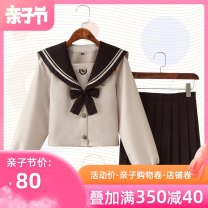Cosplay women's wear suit goods in stock Over 14 years old L M S XL XXL Cat teacher Chinese Mainland Love Live! Yuantian Haiwei