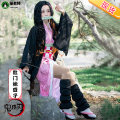 Cosplay women's wear suit goods in stock Over 14 years old L m s XL XXL one size fits all Cat teacher Japan Ghost killing blade