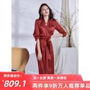 Dress Spring 2021 Lava red, reminder: the product has been original protection S,M,L longuette singleton  Long sleeves commute V-neck High waist other routine Others 25-29 years old Type A ANNASPEAK Ol style Bandage Z82352-307843 81% (inclusive) - 90% (inclusive) Silk and satin Cellulose acetate