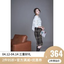 skirt Winter 2021 S,M,L,XL black longuette commute High waist skirt lattice Type O 30-34 years old 20201212BQ1 More than 95% other ANNASPEAK polyester fiber pocket Ol style