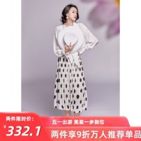skirt Spring 2021 S,M,L,XL White wave point, remind: the product has been original protection Mid length dress Retro High waist A-line skirt Dot Type A 30-34 years old More than 95% Chiffon ANNASPEAK polyester fiber Bright silk, pleated, printed