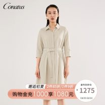 Dress Spring 2021 C52 bean paste green 155/36/S 160/38/M 165/40/L 170/42/XL 175/44/XXL longuette singleton  Long sleeves commute Polo collar middle-waisted Solid color Single breasted A-line skirt routine 35-39 years old Type X Conatus / cornettis Button 6211T80850 More than 95% polyester fiber
