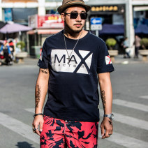 T-shirt Fashion City routine Others Short sleeve Crew neck Extra wide daily summer Large size routine tide Woven cloth 2021 Alphanumeric printing cotton Creative interest No iron treatment Fashion brand 90% (inclusive) - 95% (inclusive)