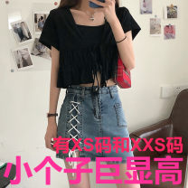 skirt Summer 2021 Blue, black Short skirt commute High waist skirt other Type A 18-24 years old More than 95% other Zhenyaluo other Korean version