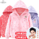 Plain coat Xzxdd / Piggy female 110 for 105-115 120 for 115-125 130 for 125-135 140 for 135-145 150 for 145-155 160 for 155-165 [single layer pink] 80628 [single layer purple] 80628 [single layer watermelon red] 80628 mint green 80628 [Mengmeng Rabbit Pink] 81050 [Mengmeng rabbit purple] 81050 cotton