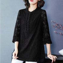Women's large Winter of 2018 Seven point sleeve 746 black thin seven point sleeve 746 pink thin long sleeve 746 black thin long sleeve 746 pink thin 746 black Plush thickened 746 Pink Plush thickened shirt singleton  commute easy thin Socket three quarter sleeve Solid color Korean version routine