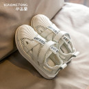 gym shoes Male and female genuine leather Black and white summer ventilation Casual shoes rubber unlimited Summer 2021